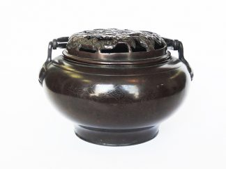 handwarmer bronze Chinese Qing Period front