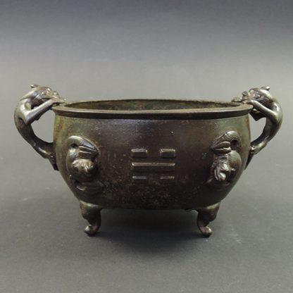 Ming bronze Bagua censer | back | Bovens Amsterdam