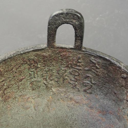 Ding censer Ming Dynasty 15th 16th Century bronze | BOVENS