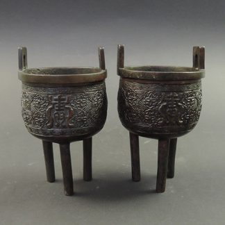 Ding pair of bronzes Ming