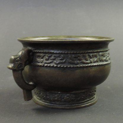 Song bronze Gui food vessel | side | Bovens Amsterdam