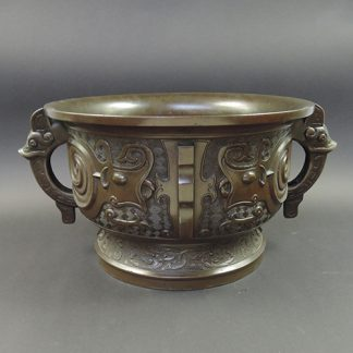 Qing bronze Gui food vessel | Bovens Amsterdam