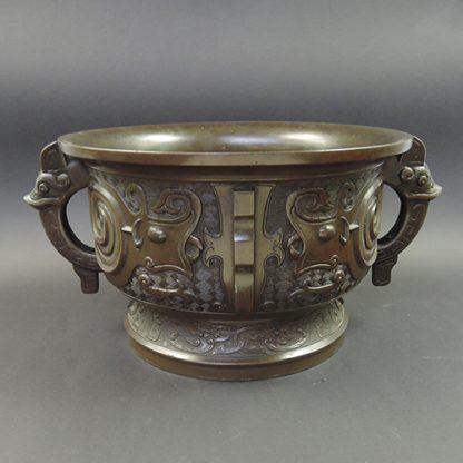 Gui food vessel Qing Dynasty