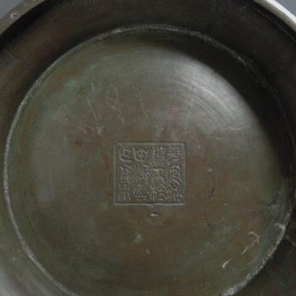 Gui bronze foodvessel Qing Dynasty | marks