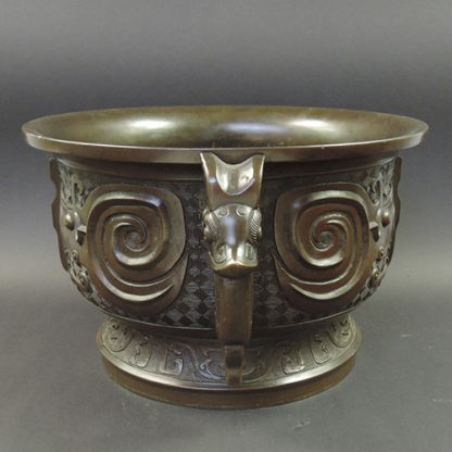 Gui bronze foodvessel Qing Dynasty