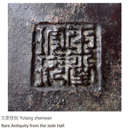 Ming bronze Bagua censer seal | Bovens Amsterdam